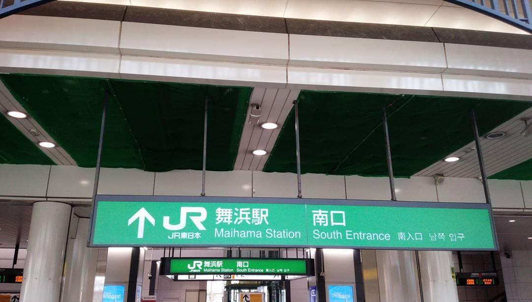サンルートプラザ東京に泊まるなら無料シャトルバスを利用しよう!