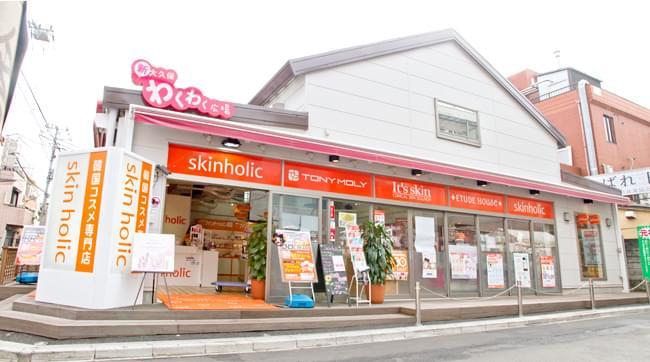 新大久保の人気韓国コスメショップ17選!最新コスメを激安でゲットしよう!