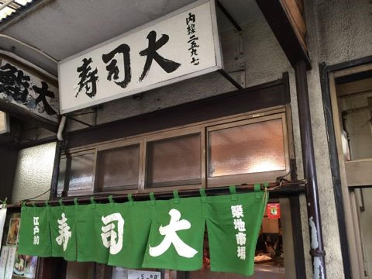 築地でお寿司を食べるならここ!おすすめの寿司屋厳選5店