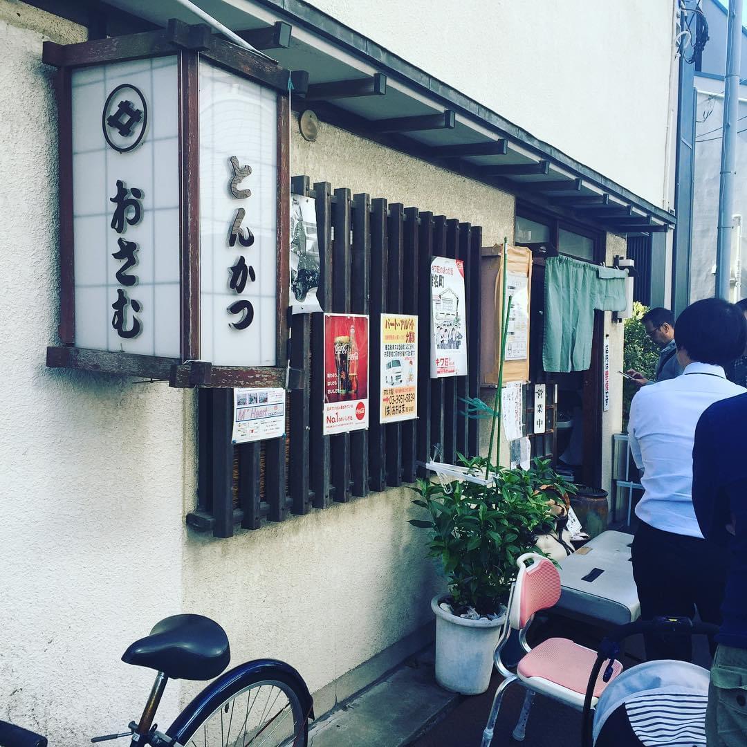 アンジャッシュ渡部太鼓判の絶品レストラン6選♪
