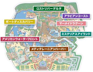 初めての東京ディズニーシー! 冒険前に知っておきたい6つのこと(全体編)