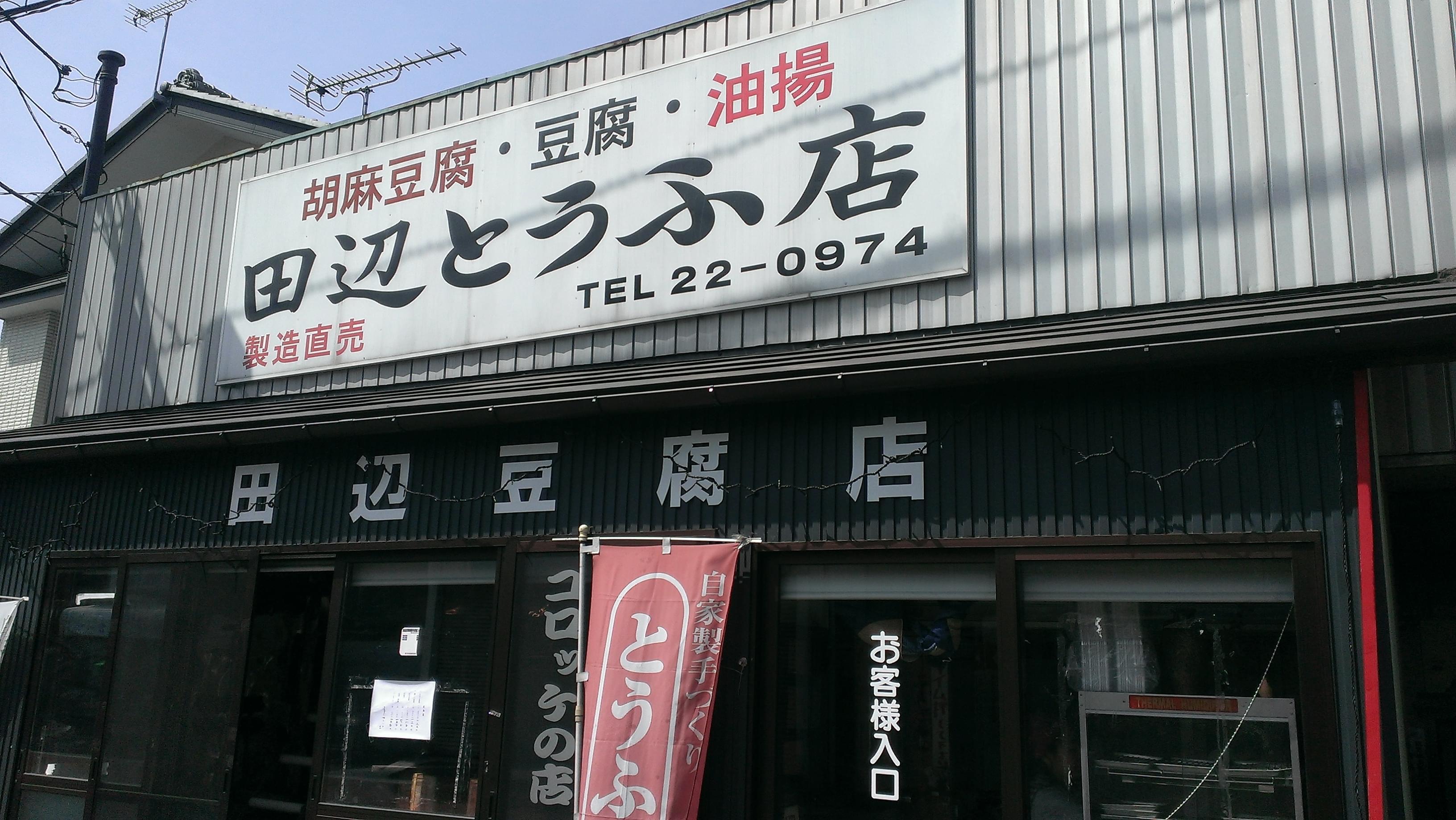 【埼玉・秩父】お散歩のお供にピッタリ!手軽で美味しいおすすめグルメ4選