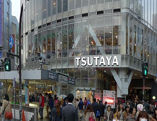 渋谷駅からはどうやって行くの?「渋谷パルコ」へのアクセス徹底ガイド!
