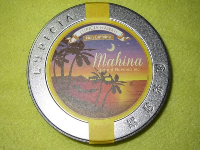 ハワイ限定を見つけよう!お土産にしたい紅茶5選♡