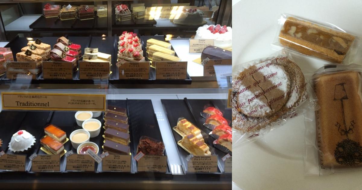 伊勢丹立川とエキュート立川のおいしいケーキ屋さんおすすめ5選!誕生日や手土産に!