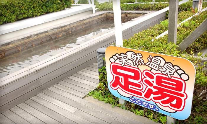 千葉・銚子市で絶景日帰り温泉♪犬吠埼ホテル「黒潮の湯」が素敵すぎる!