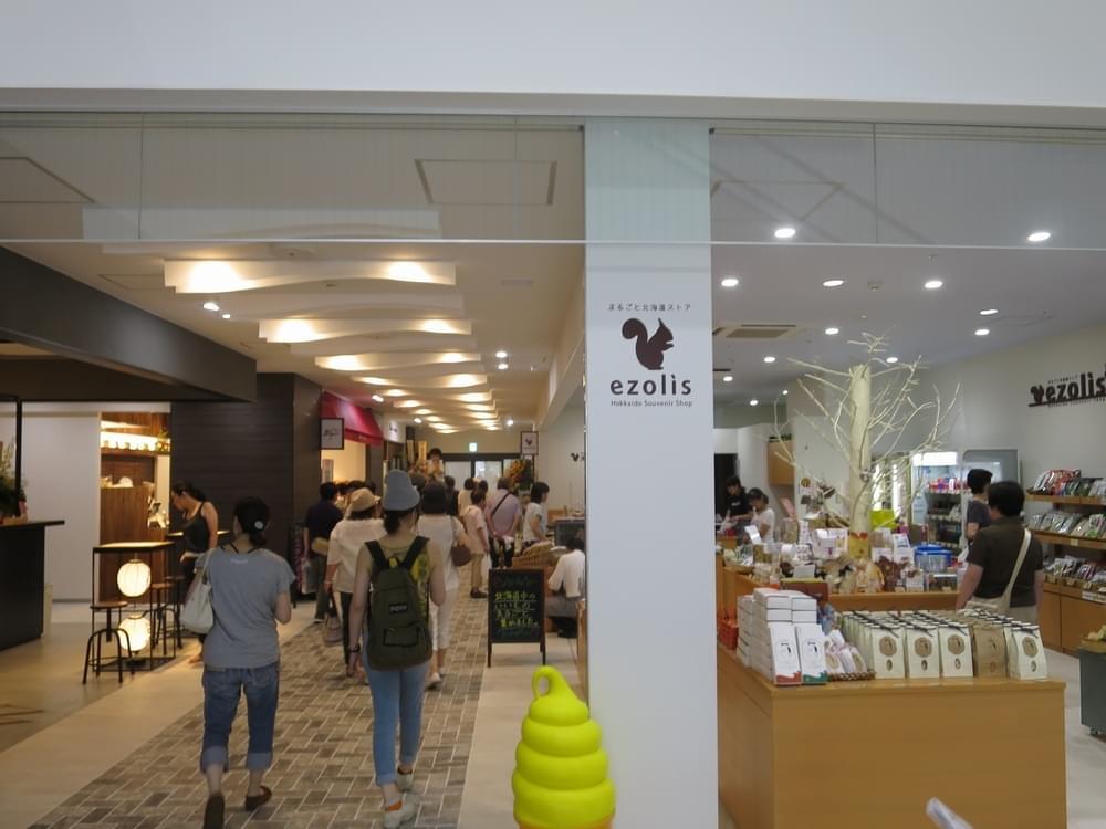 函館に新しくオープンした「キラリス 函館」のご紹介
