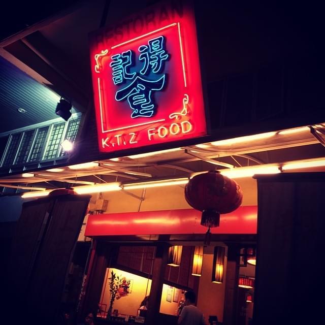 マレーシア・クアラルンプールで人気のスイーツ!ティータイムに癒しの甘味を