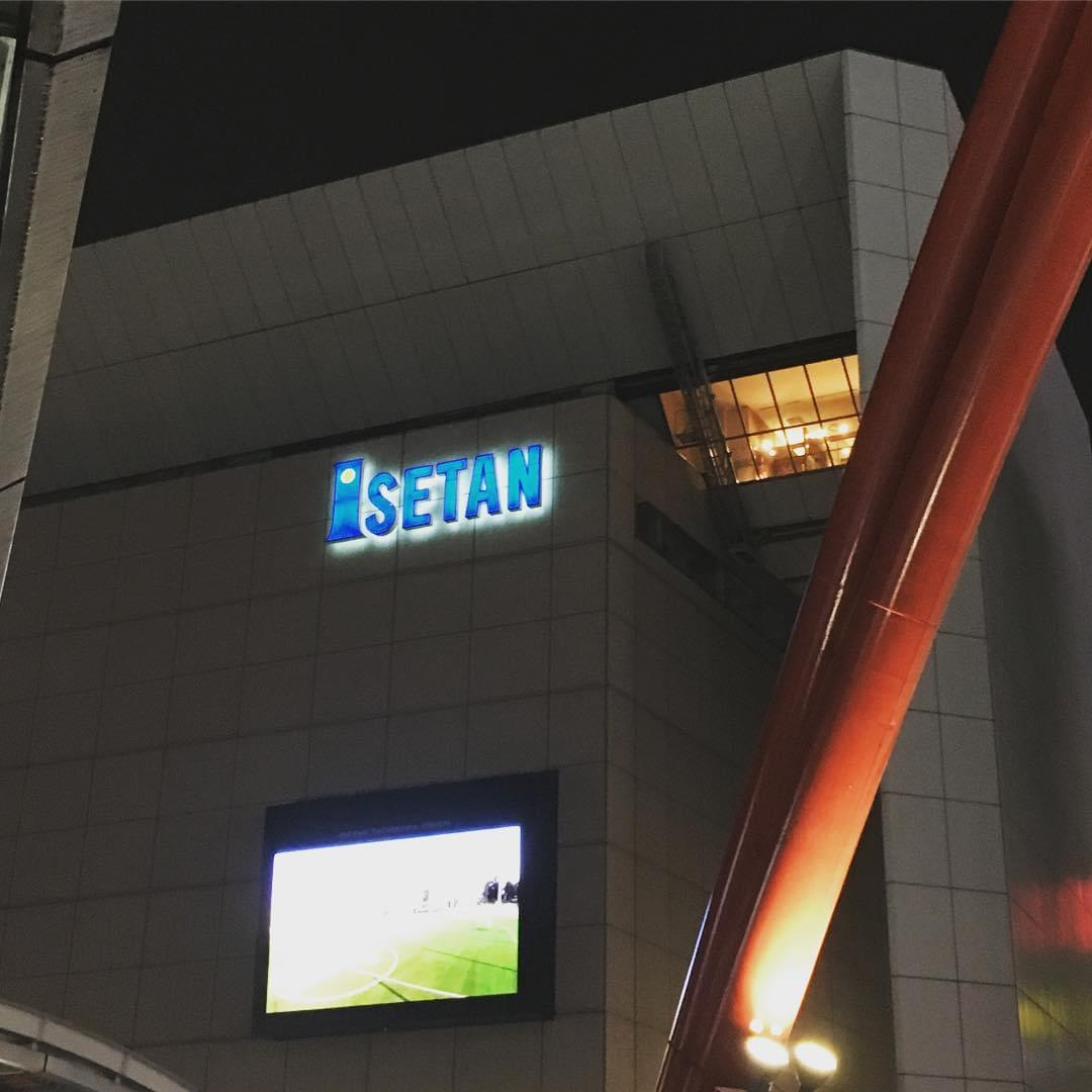 【東京】伊勢丹立川店へのアクセスと駐車場とは?