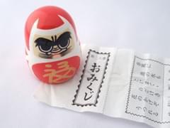 【東京】占い!おみくじ!当たる!東京近郊の由緒ある寺社で個性的な占いを!厳選5選!