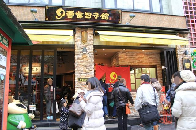 南京町で食べ歩きのおすすめはコレ!絶対外せない人気グルメ15選!