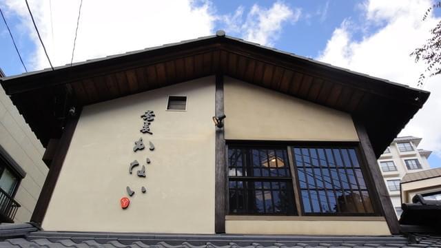 草津温泉・西の河原通り温泉街で人気のおすすめグルメ5選