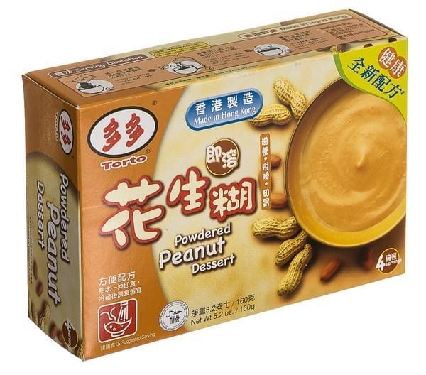 香港のお土産!激安バラマキ系はスーパーで大人買い!