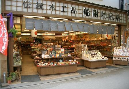 宮島のお土産おすすめ23選!人気のもみじ饅頭だけじゃない!雑貨やスイーツまでご紹介
