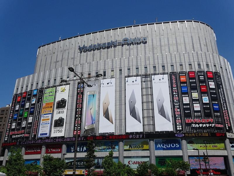 日本最大級の複合ショッピングビル秋葉原のヨドバシAkibaをチェックしよう!