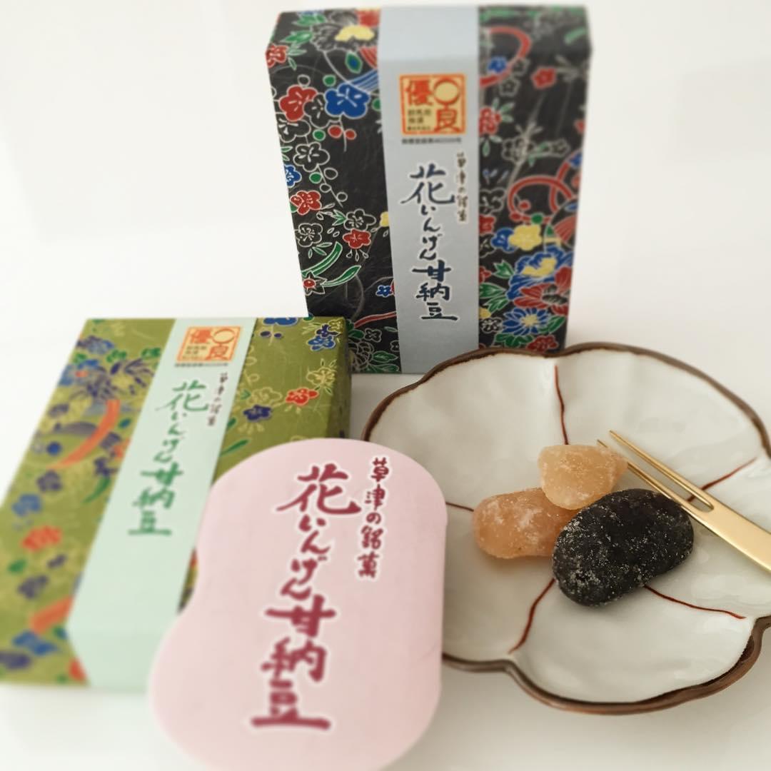 【草津温泉】温泉まんじゅうに花豆!銘菓が豊富にそろうショップでおみやげハンティング