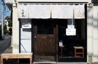 東京に4店舗!人気つけ麺店・六厘舎を制覇しよう♪