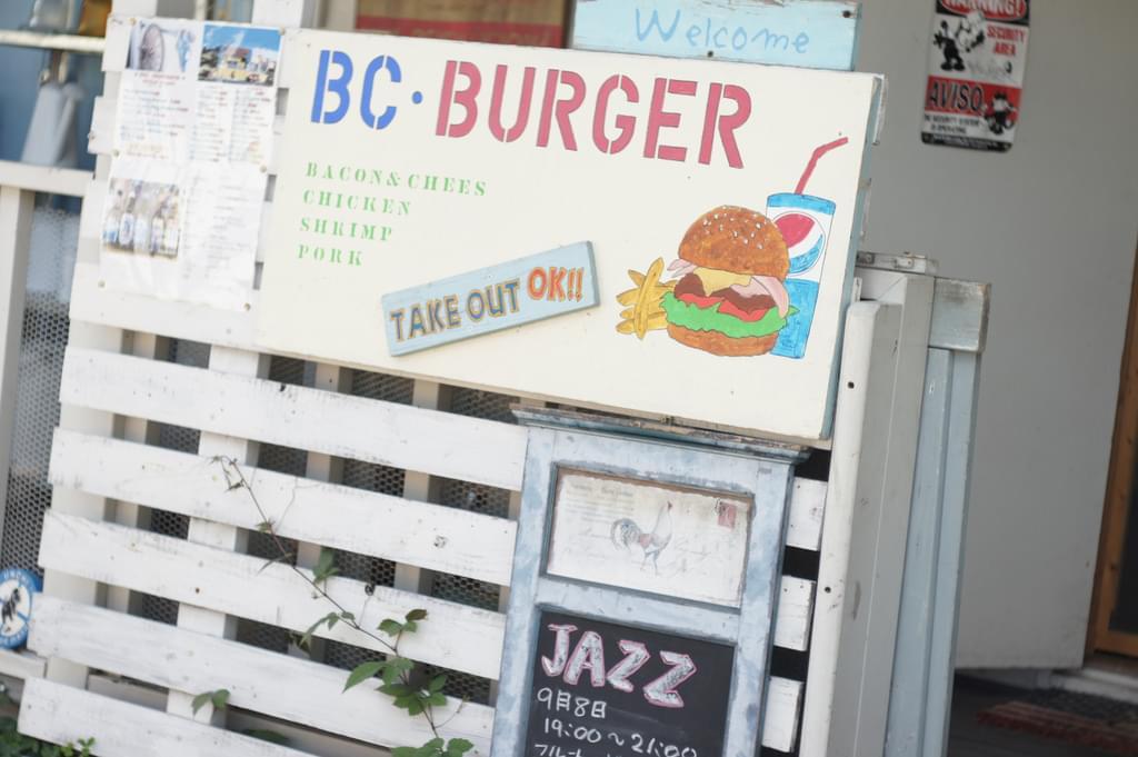 埼玉県入間市のジョンソンタウン徹底ガイド!気軽に行ける日本の中のアメリカ住宅街