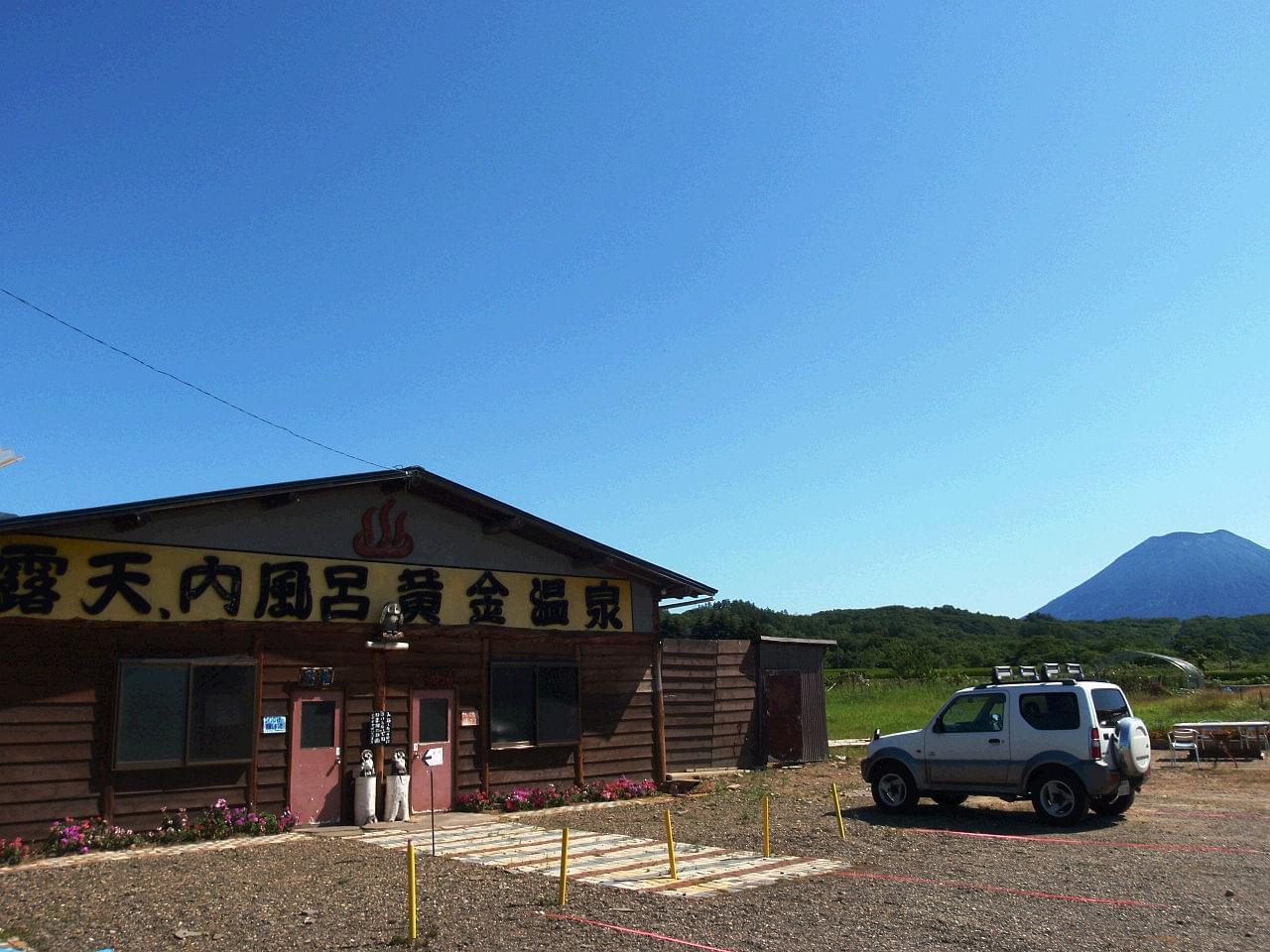 【北海道】ニセコのおとなり蘭越町で温泉三昧!日帰りも可能な秘湯巡り4選