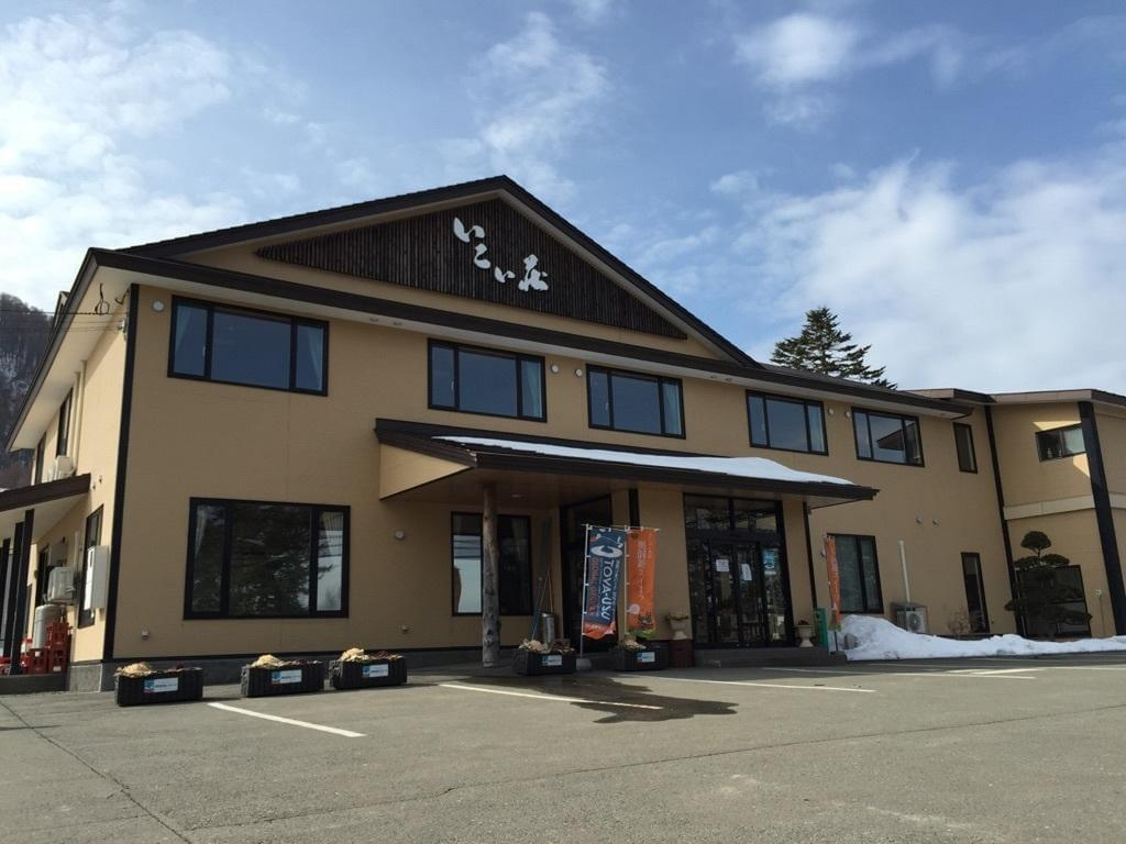 【北海道】洞爺湖のおすすめホテル15選!温泉リゾートを満喫♪