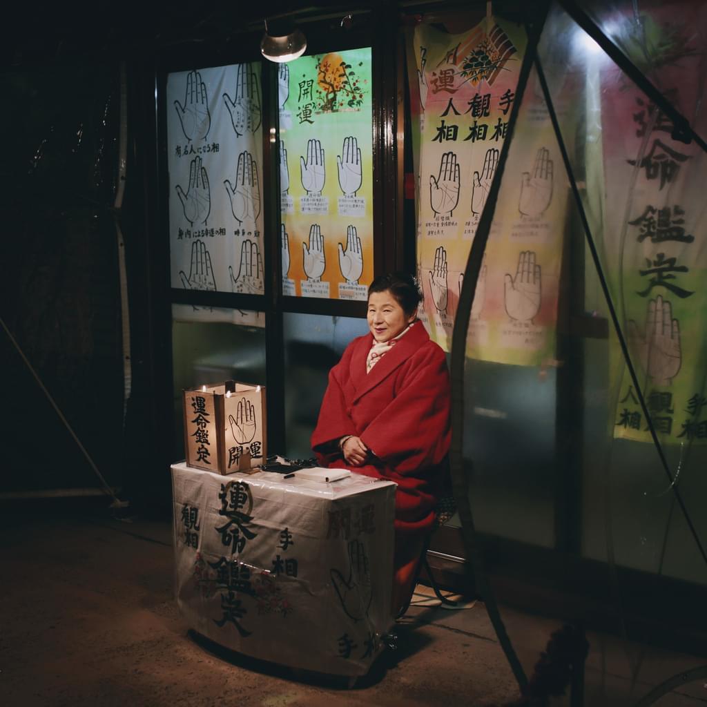 東京近郊のおみくじはここで!由緒ある寺社で個性的な占いを!厳選5選!