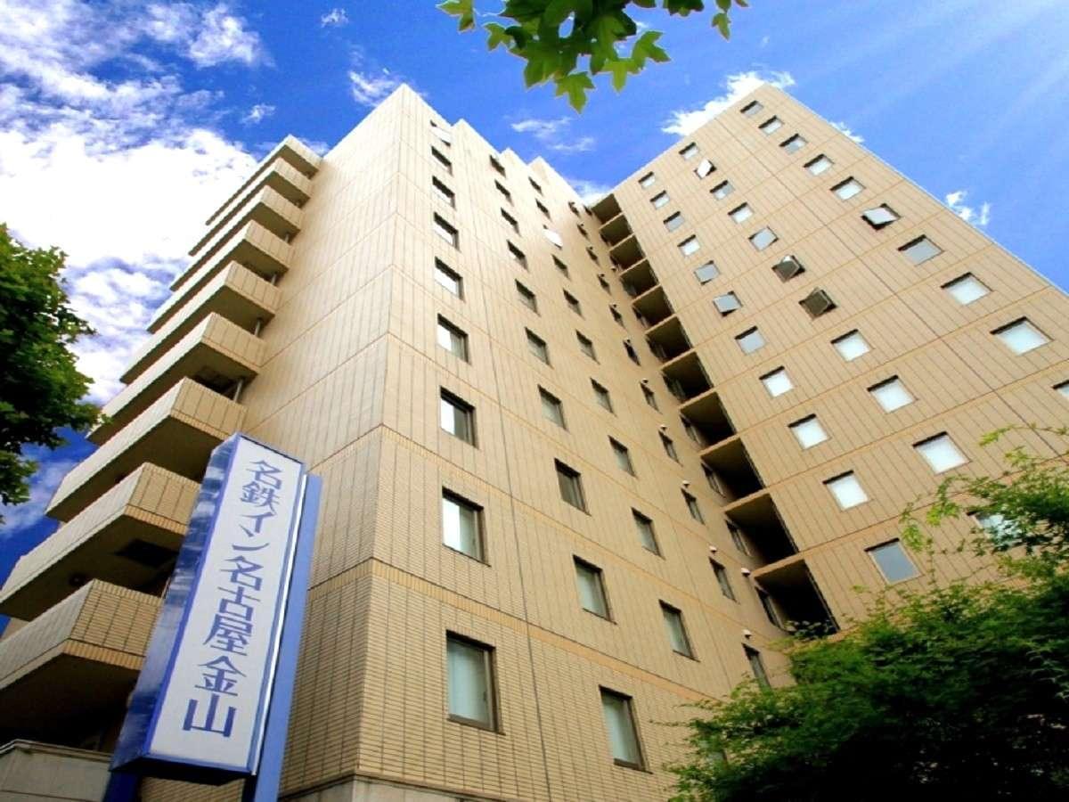 名古屋・金山のおすすめ人気ホテル10選!