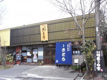 阿蘇神社の門前町のおすすめスイーツ・お食事処4選!