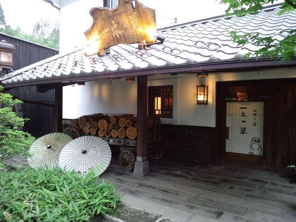 【熊本】平山温泉のおすすめ旅館3選!