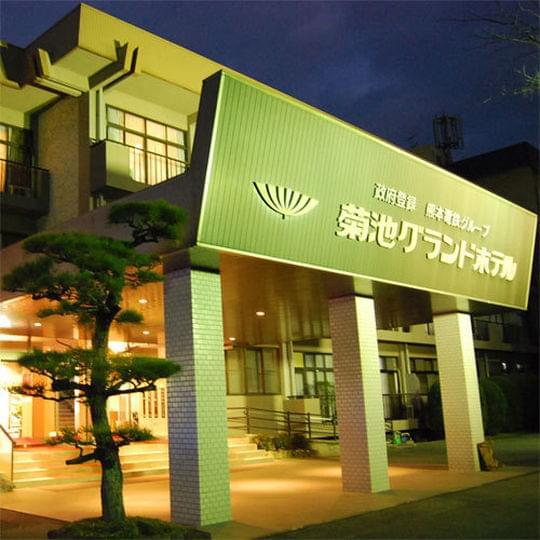 【熊本】菊池温泉のおすすめ旅館厳選3軒!