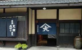 【岐阜】 グルメ必見!飛騨街道萩原宿の美味しいものを徹底解明!