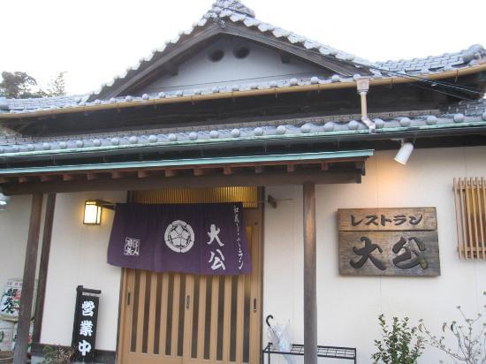 兵庫名物・淡路牛が食べられる人気のおすすめグルメスポット3選!