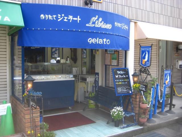 旧軽井沢で食べよう!軽井沢名物のソフトクリームとジェラート!