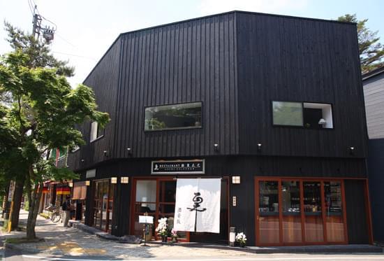 軽井沢で味わう信州の味!オシャレ空間で和食を楽しめるお店6選