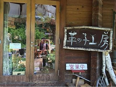 軽井沢で手づくり体験!親子やカップルにおすすめの体験教室6つ!思いで作りにピッタリ!