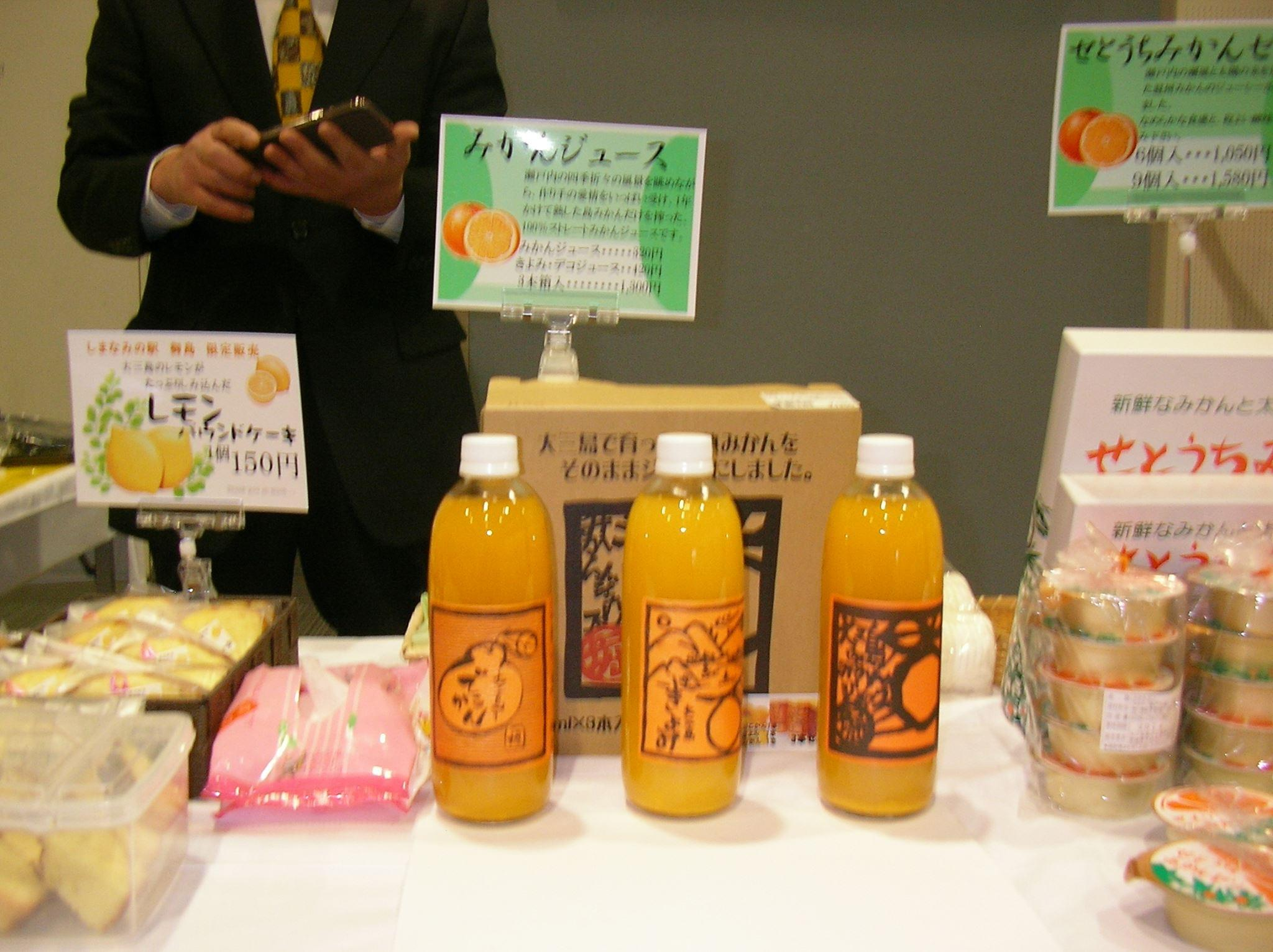 瀬戸内海と言ったらやっぱり柑橘系のおみやげ♪はずせない3大フレッシュテイスト