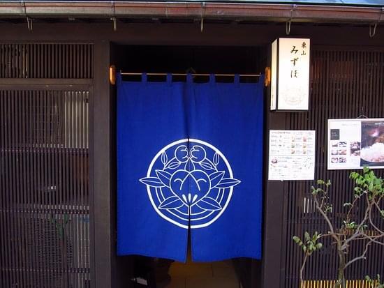 金沢の町屋ごはん屋さん5選♪美味しい!雰囲気抜群!