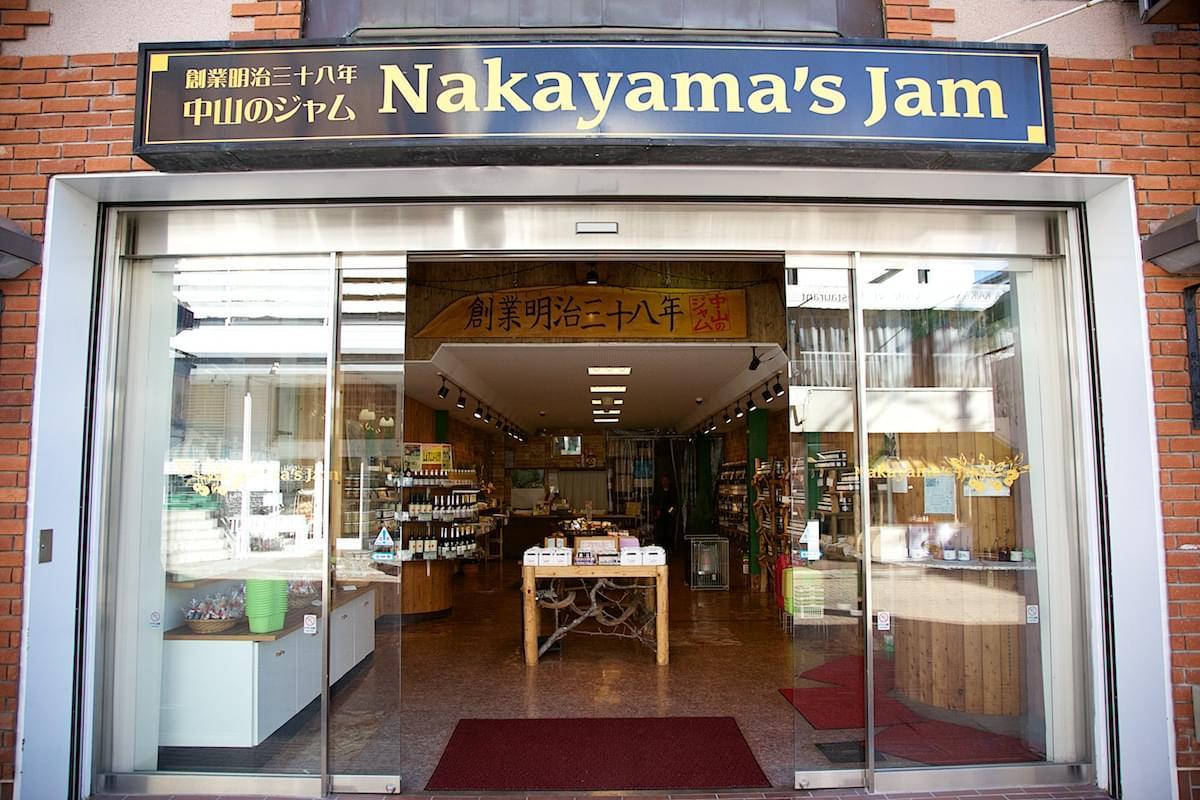 軽井沢の定番土産は瓶詰!おすすめのお店8店大特集!