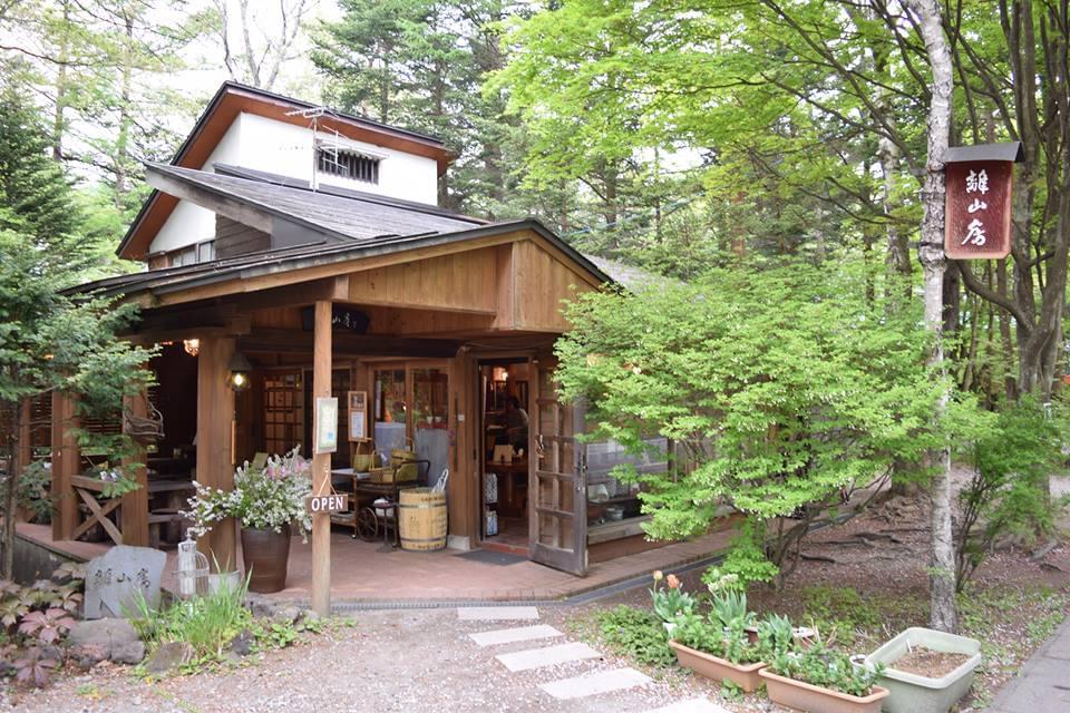 軽井沢の人気なおすすめのカフェ8選!森を軽井沢で楽しもう