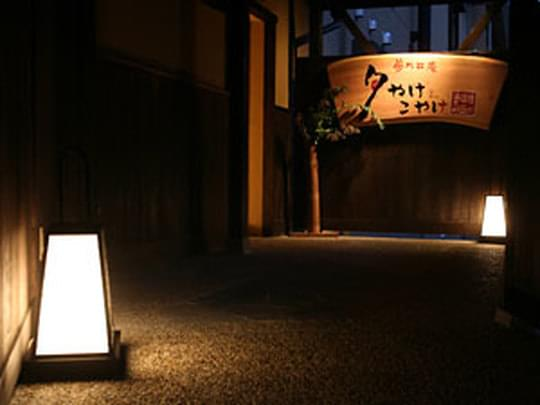 塩田温泉郷おすすめ旅館3選!田園風景の中で癒しのひと時を♪