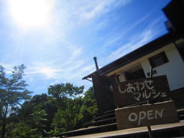 南阿蘇の名水使用!素敵なカフェ&ベーカリー6選!おすすめはココ!