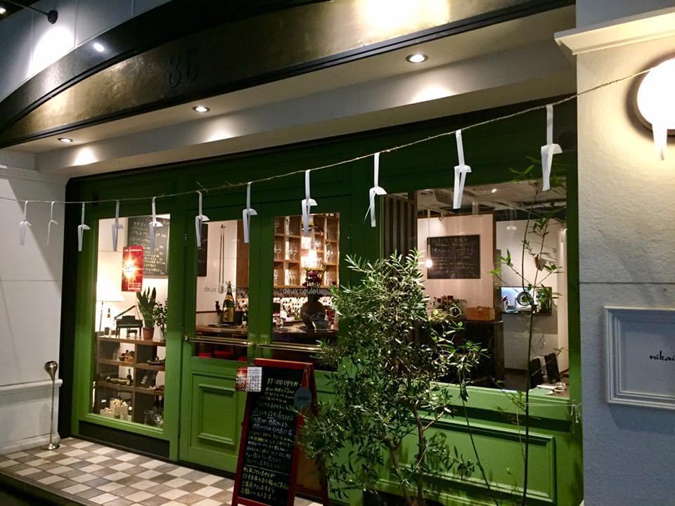 兵庫県・姫路で人気のおすすめフレンチレストラン4選!