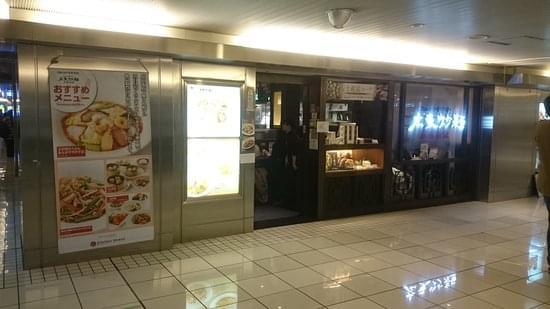 【東京駅】八重洲北口グラングルメ 名店のお手軽ランチおすすめ7選