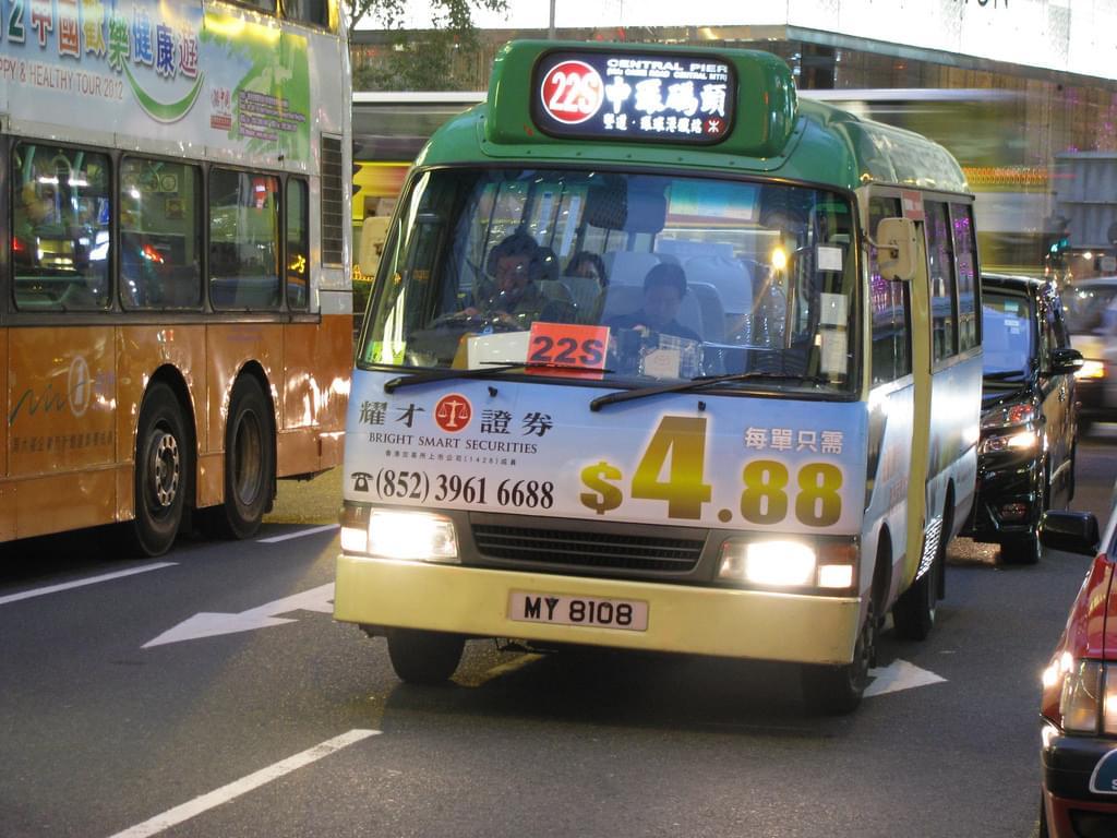 香港基本情報 【交通手段編】~コスパも最高で充実した公共交通機関のライナップ!~