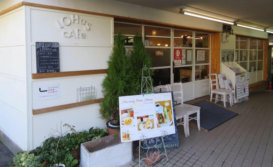 北摂のおしゃれカフェ♪こだわり食材のおすすめ7店!食べて心もカラダも綺麗になろう!