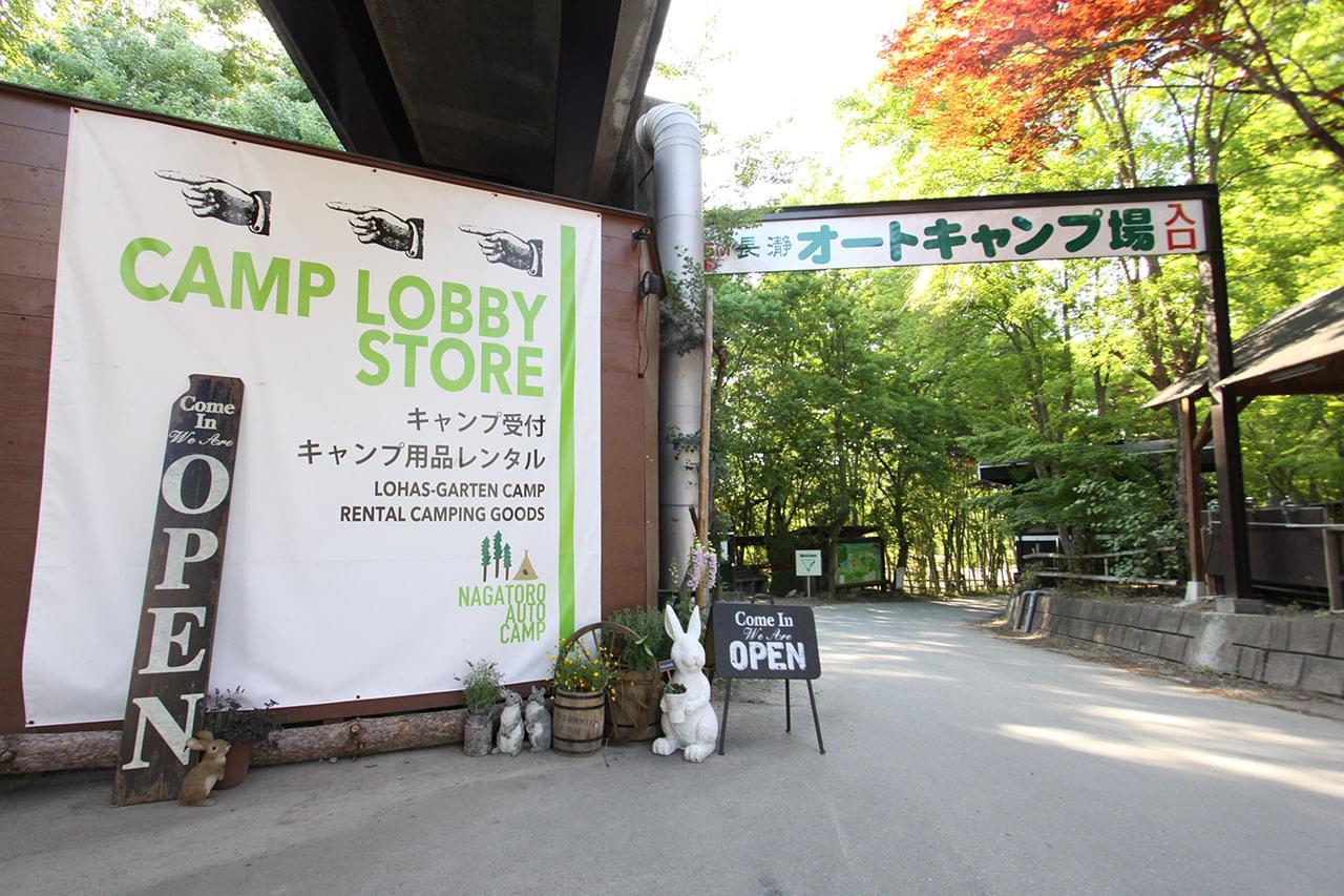 大自然の中でワクワク&リフレッシュ!埼玉のおすすめキャンプ場10選