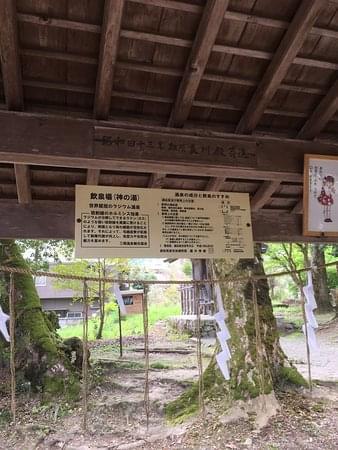 三朝温泉観光の人気スポット6選!ここに行けば間違い無しの鉄板観光スポットまとめ