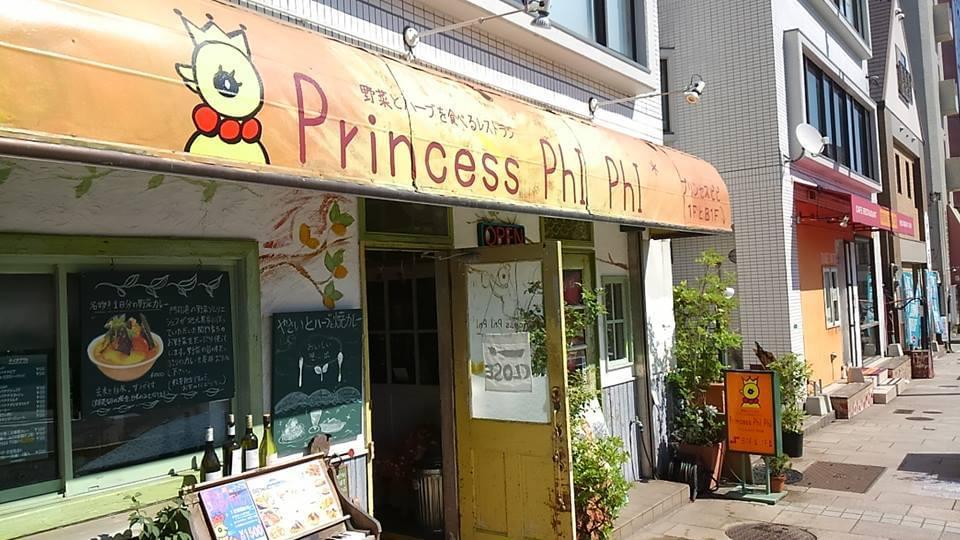 門司港で食べたい!名物の焼きカレー おすすめ店