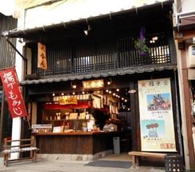 【広島】宮島名物を食べ歩き♪ 表参道商店街で食べれる宮島グルメ10選