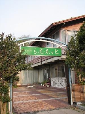 門司港で食べたい関門ふぐのおすすめ店8選