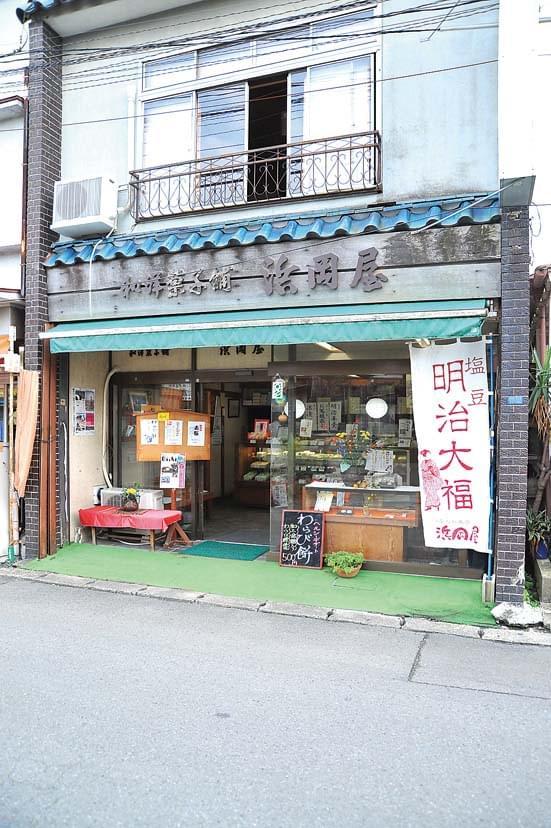 埼玉の熊谷・深谷でゲットできる美味しい伝統菓子店6選